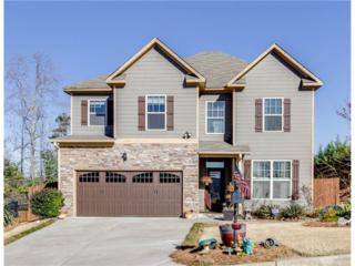 1420 Brushfoot Trail, Suwanee, GA 30024 (MLS #5816013) :: North Atlanta Home Team
