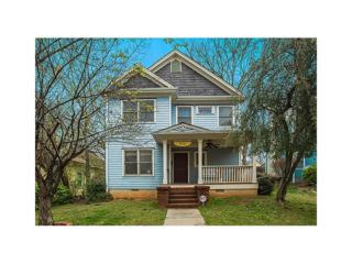 312 Bass Street SE, Atlanta, GA 30315 (MLS #5819717) :: North Atlanta Home Team
