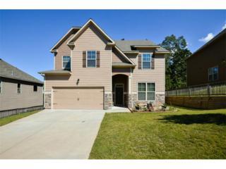1630 Sugar Ridge Drive, Suwanee, GA 30024 (MLS #5821481) :: North Atlanta Home Team