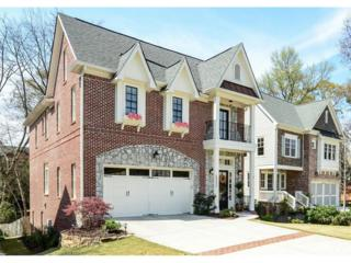 2352 Colonial Drive NE, Brookhaven, GA 30319 (MLS #5824597) :: North Atlanta Home Team