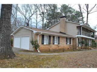 4525 N Peachtree Road, Dunwoody, GA 30338 (MLS #5797073) :: North Atlanta Home Team