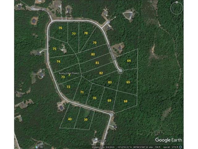 78 High Ridge Trail, Jackson, GA 30233 (MLS #5780821) :: Ashton Taylor Realty