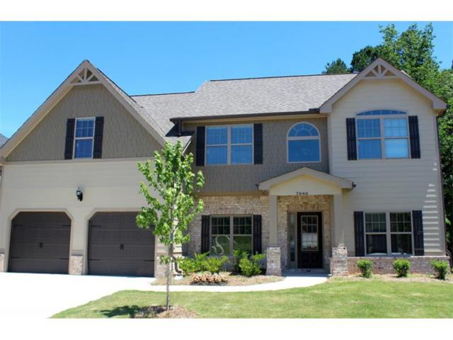 6977 Diamond Drive, Rex, GA 30273 (MLS #5892989) :: North Atlanta Home Team