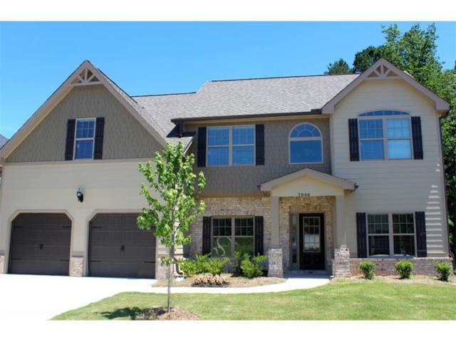 7006 Diamond Drive, Rex, GA 30273 (MLS #5892995) :: North Atlanta Home Team