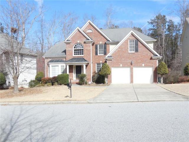 588 Lakeview Terrace, Smyrna, GA 30126 (MLS #5978202) :: North Atlanta Home Team