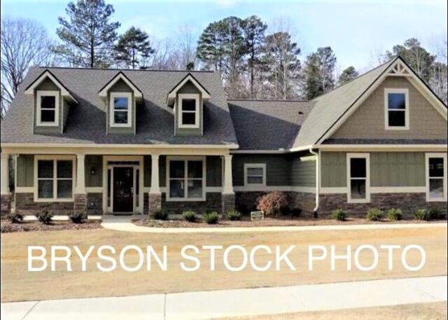 3048 Brooks Trail, Monroe, GA 30656 (MLS #6015231) :: RE/MAX Paramount Properties
