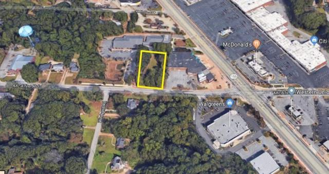 2570 Mcafee Road, Decatur, GA 30032 (MLS #6030176) :: The Holly Purcell Group