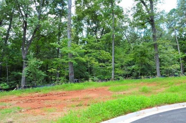 1025 Reed Farm Lane, Roswell, GA 30075 (MLS #6057277) :: North Atlanta Home Team