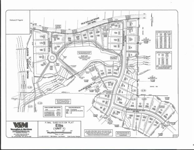 422 Ellis Meadow Court SW, Marietta, GA 30064 (MLS #6063979) :: The Cowan Connection Team