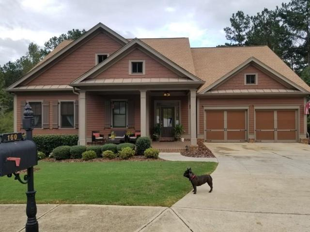 160 Lullwater Lane, Dallas, GA 30132 (MLS #6087857) :: GoGeorgia Real Estate Group