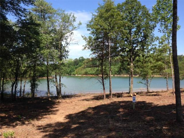 Lot 27 Hidden Harbor S/D, Blairsville, GA 30512 (MLS #6515185) :: Ashton Taylor Realty