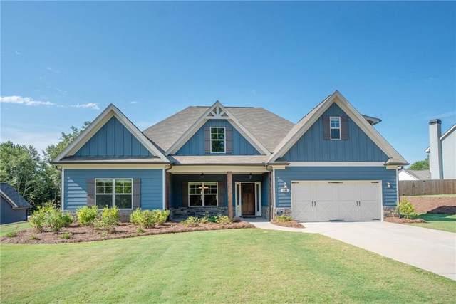 1209 Shiva Boulevard, Winder, GA 30680 (MLS #6578968) :: North Atlanta Home Team