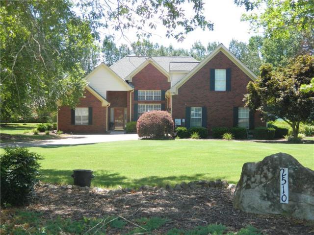 2510 Serenity Street, Monroe, GA 30655 (MLS #6585436) :: North Atlanta Home Team