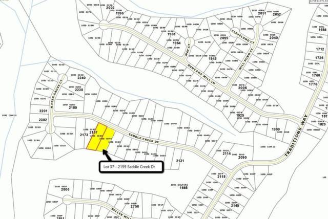 2159 Saddle Creek Drive, Jefferson, GA 30549 (MLS #6589471) :: KELLY+CO