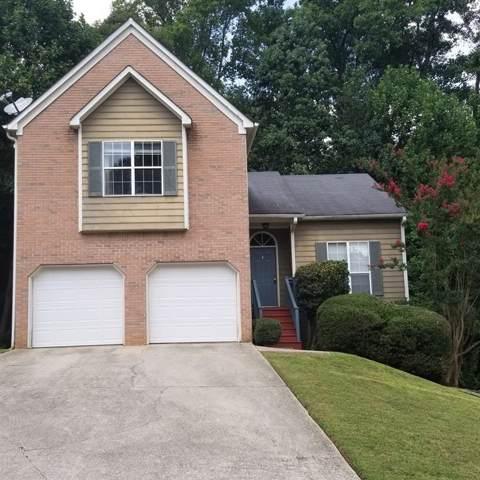1468 Chapel Hill Lane SW, Marietta, GA 30008 (MLS #6596779) :: RE/MAX Paramount Properties