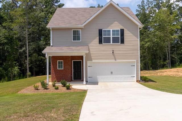 18 Brookwood Pass S, Douglasville, GA 30134 (MLS #6596826) :: North Atlanta Home Team