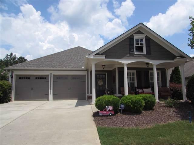 60 Social Cove, Dallas, GA 30132 (MLS #6596858) :: North Atlanta Home Team