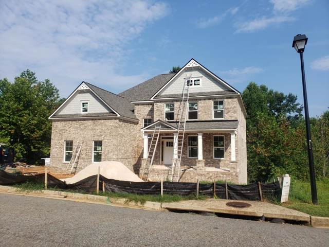 1267 Wisteria Bluff Court, Hoschton, GA 30548 (MLS #6597436) :: North Atlanta Home Team