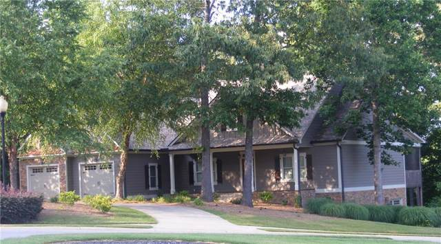 30 Stone Gate Drive NW, Cartersville, GA 30120 (MLS #6598085) :: RE/MAX Paramount Properties