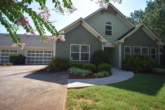 5 William Drive NE, White, GA 30184 (MLS #6598736) :: North Atlanta Home Team
