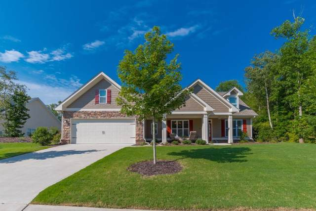 260 Falling Shoals Drive, Athens, GA 30605 (MLS #6599390) :: Rock River Realty