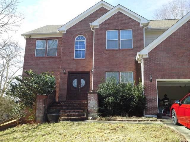 1730 Heathridge Court, Lawrenceville, GA 30043 (MLS #6599496) :: North Atlanta Home Team