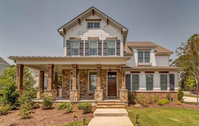 2832 Walker Court SE, Smyrna, GA 30080 (MLS #6599507) :: North Atlanta Home Team