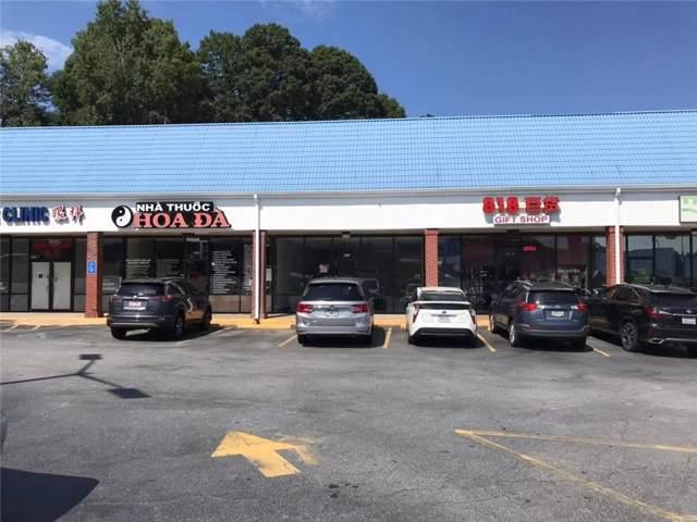 5150 Buford Highway NE A200, Doraville, GA 30340 (MLS #6599580) :: The Zac Team @ RE/MAX Metro Atlanta