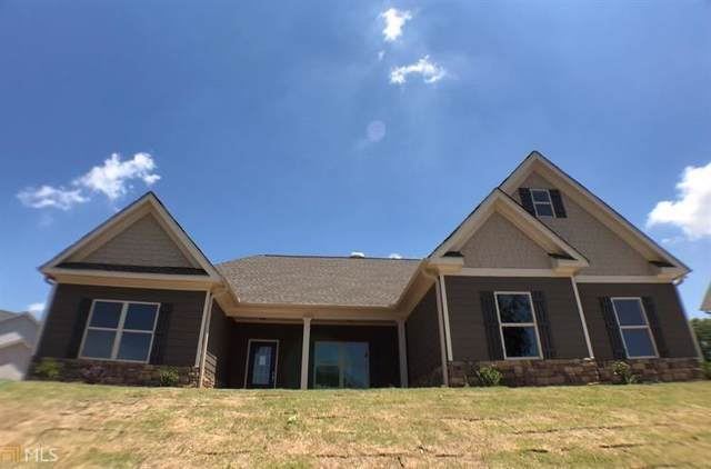 4446 Highland Gate Pky, Gainesville, GA 30506 (MLS #6599612) :: North Atlanta Home Team