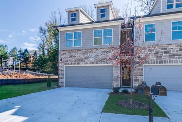 540 Monticello Boulevard #107, Atlanta, GA 30354 (MLS #6599940) :: RE/MAX Paramount Properties