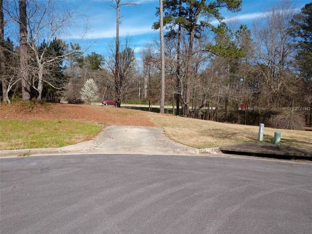 210 Lacey Oak Lane, Loganville, GA 30052 (MLS #6599951) :: North Atlanta Home Team