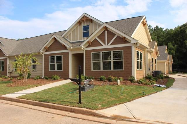 33 William Drive NE, White, GA 30184 (MLS #6601058) :: Rock River Realty
