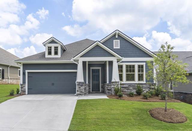 745 Calbert Circle, Marietta, GA 30064 (MLS #6602046) :: North Atlanta Home Team