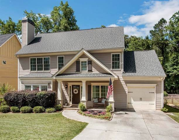 1796 Duke Road, Brookhaven, GA 30341 (MLS #6602666) :: Dillard and Company Realty Group
