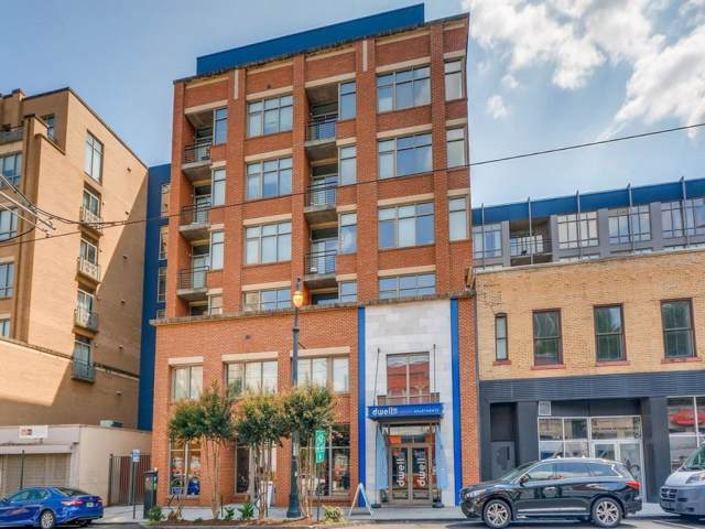 171 Auburn Avenue NE #210, Atlanta, GA 30303 (MLS #6602900) :: The Zac Team @ RE/MAX Metro Atlanta