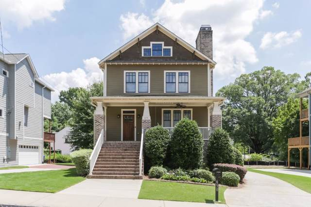 650 Eloise Street SE, Atlanta, GA 30312 (MLS #6603059) :: RE/MAX Paramount Properties