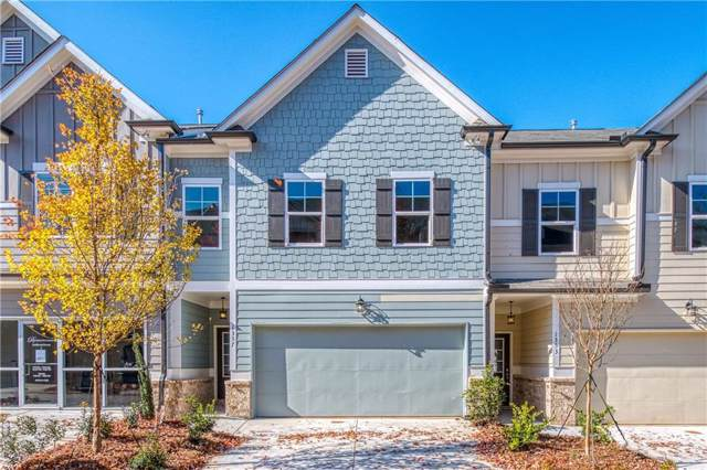 1315 Heights Park Drive SE #23, Atlanta, GA 30316 (MLS #6603818) :: Rock River Realty