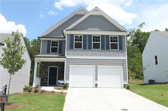 430 Laurelcrest Lane, Dallas, GA 30132 (MLS #6604155) :: RE/MAX Paramount Properties
