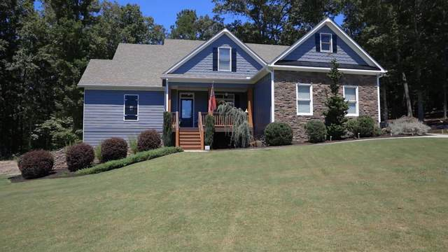 33 Rose Brooke Circle, White, GA 30184 (MLS #6604664) :: The Realty Queen Team