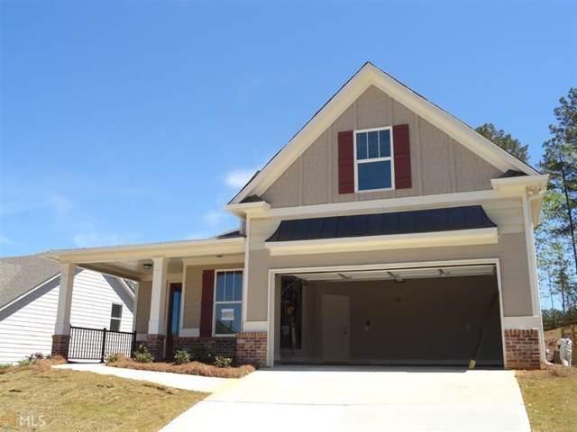 25 Azalea Crossing, Dallas, GA 30132 (MLS #6606077) :: Kennesaw Life Real Estate