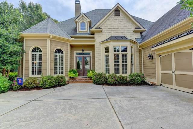 1898 Autumn Sage Drive, Dacula, GA 30019 (MLS #6606463) :: The Zac Team @ RE/MAX Metro Atlanta