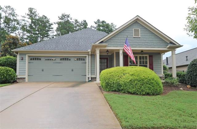 73 Summit Trail, Dallas, GA 30132 (MLS #6606779) :: North Atlanta Home Team