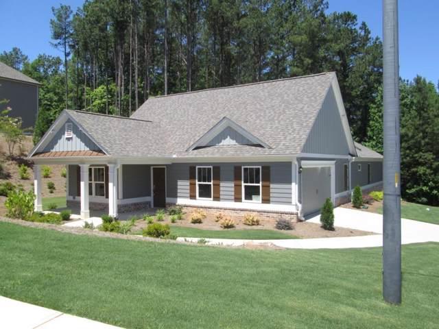 190 Bellwind Lane, Dallas, GA 30132 (MLS #6606800) :: RE/MAX Paramount Properties