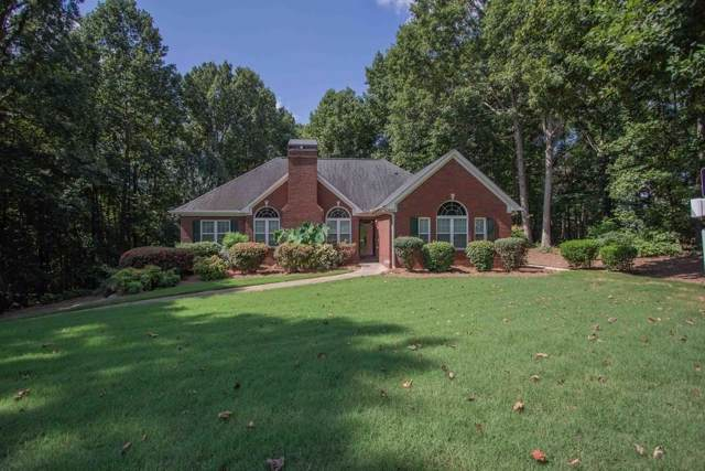 331 Venture Court, Braselton, GA 30517 (MLS #6606890) :: The Zac Team @ RE/MAX Metro Atlanta