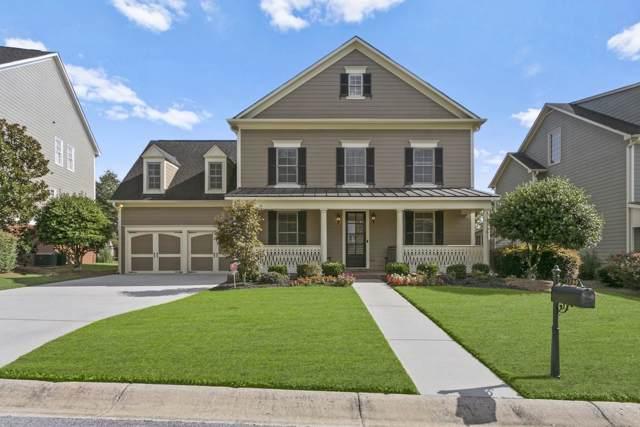 1280 Celebration Way SE, Mableton, GA 30126 (MLS #6607323) :: Kennesaw Life Real Estate