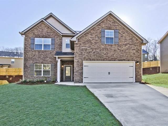 555 Dutchview Drive, Atlanta, GA 30349 (MLS #6609189) :: North Atlanta Home Team