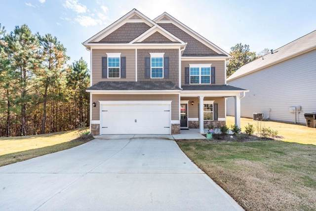 32 Quail Bend Way, Dallas, GA 30157 (MLS #6609301) :: Kennesaw Life Real Estate