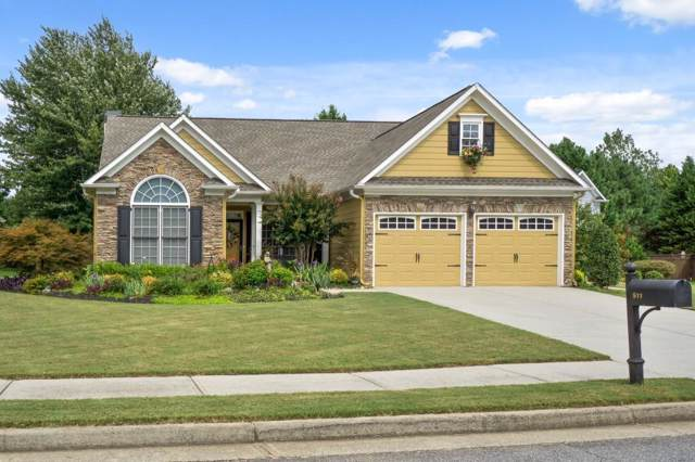511 Millside Trail, Canton, GA 30114 (MLS #6609619) :: North Atlanta Home Team
