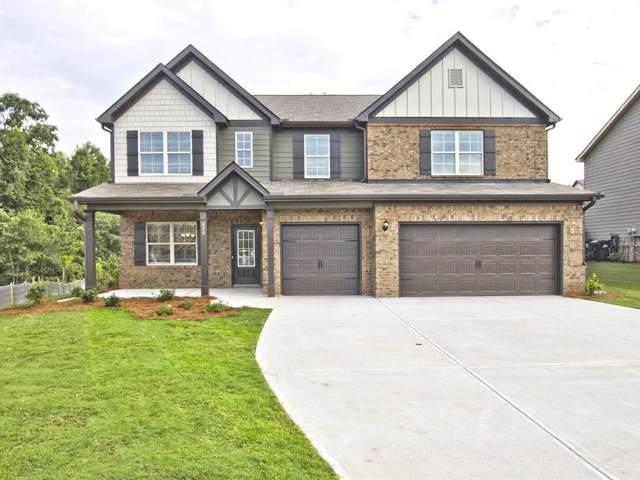 510 Dutchview Drive, Atlanta, GA 30349 (MLS #6609795) :: North Atlanta Home Team