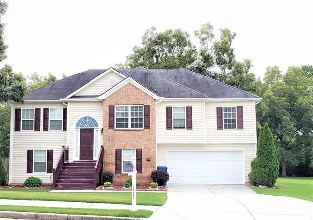 2289 Morgan Hill Drive, Dacula, GA 30019 (MLS #6609949) :: North Atlanta Home Team